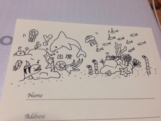 もはやアート 結婚式招待状の返信アイデアがすごい Weboo ウィーブー 暮らしをつくる