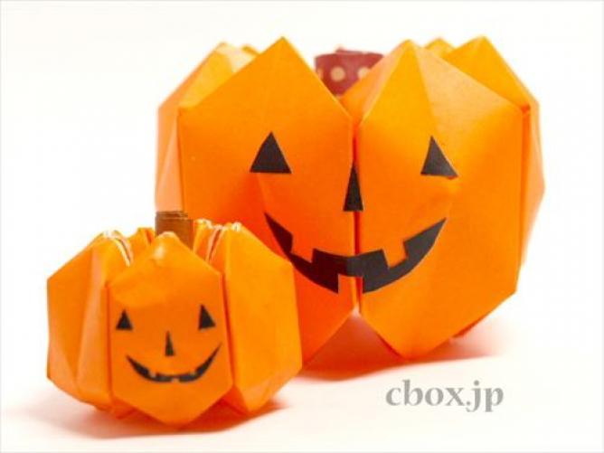 すべての折り紙 折り紙 かぼちゃ : ... 折り紙グッズとデコアイデア集