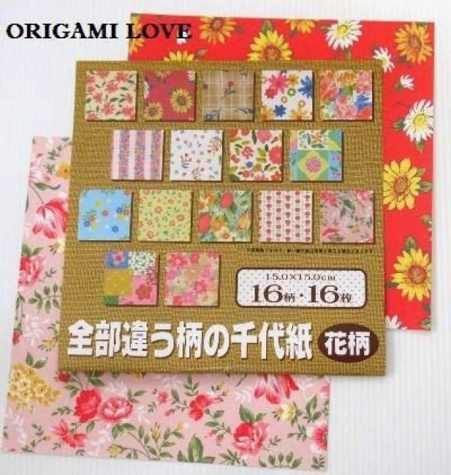 すべての折り紙 折り紙 箱 折り方 かわいい : は折り紙で!簡単かわいい ...