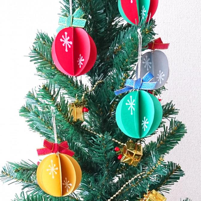 おしゃれで可愛い!簡単に作れるクリスマスオーナメント集