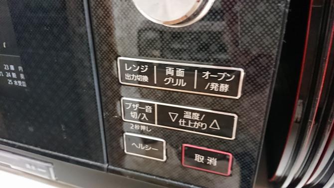 トースター プラ 板