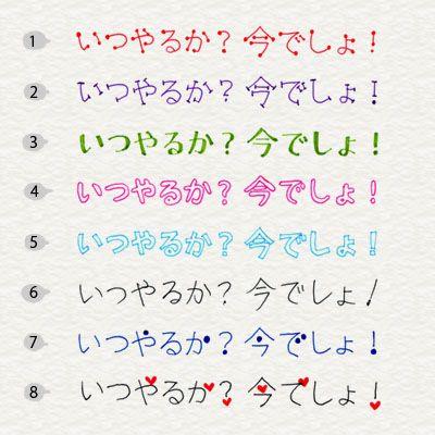 手帳が劇的に変化参考にしたいかわいい字と手書きイラスト30選