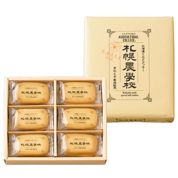 北海道発祥のお菓子屋さん♡きのとやのソフトクリームが濃厚 ...
